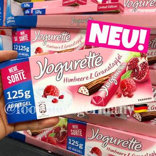 Yogurette Himbeere & Granatapfel
