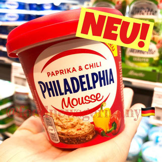 Philadelphia Mousse Paprika & Chili
