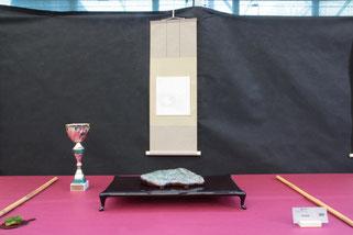 Bonsai do Groane - Premio Antonella Cairoli per il suiseki