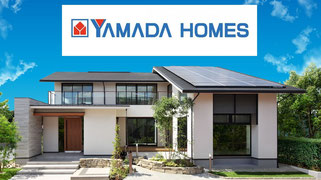 ヤマダウッドハウス,フェリディア,注文建築,ヤマダ電機,ハウスメーカー,えなりかずき