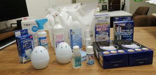 ウイルス対策,ウィルス対策,次亜塩素,二酸化塩素,除菌,殺菌,コロナウイルス,コロナウィルス