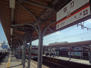 近鉄大阪線弥刀駅,近鉄弥刀,みと駅