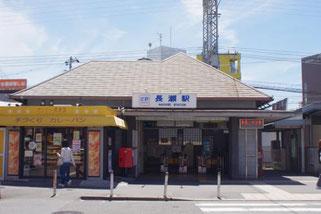 近鉄大阪線長瀬駅,近鉄長瀬,近代前