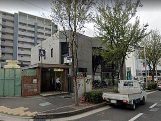 地下鉄中央線高井田,高井田駅,地下鉄高井田,中央線高井田