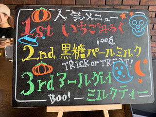 KOHAKU~琥珀~タピオカファクトリー 近大前店