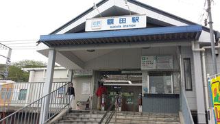近鉄奈良線額田駅,近鉄額田,額田駅