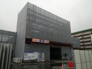 スーパーマルハチ若江岩田店,スーパーマルハチ