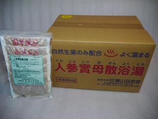 人参實母散浴湯 (50g×5) 10袋入り