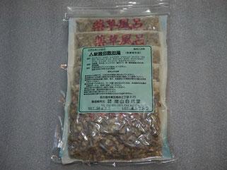 人参實母散浴湯 (50g×5)