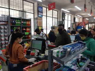 Bhat Bateni supermarket