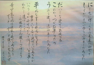 筆文字の世界に1つのオリジナル詩プレゼント
