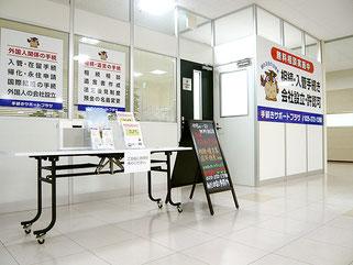 事務所の入り口前|新潟市東区プラザ地下1階