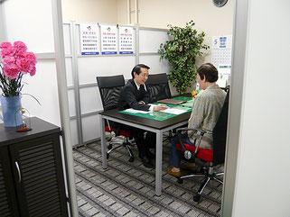 新潟市の相続手続き・遺言書作成専門 南 行政書士事務所の相談室
