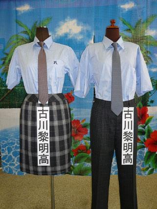 高校 古川 黎明 宮城県立学校でオンライン学習拡大 タブレットで授業やホームルーム