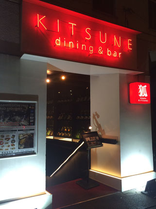 Kitsune Dining & Bar