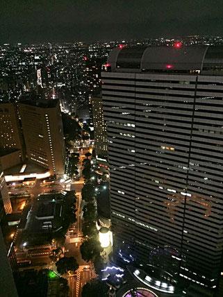 Hoshizora no Nakae