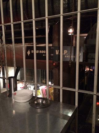 Alcatraz ER in Shibuya