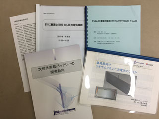 小池哲夫のリチウムイオン電池関連の論文