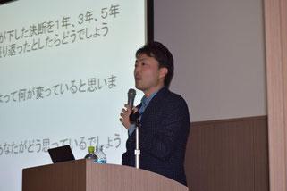 関西医療大学,講演