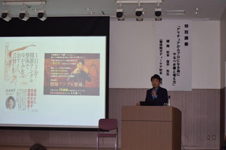 整体,講演,関西医療大学
