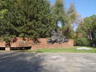 Kriegsdenkmal in Almaty
