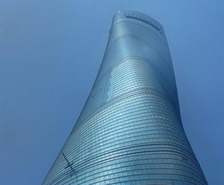 Shanghai Tower in Shanghai. © Image by buddhableu