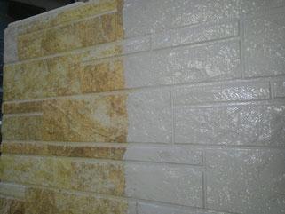 多彩模様窯業サイディングパネル塗り替え(下塗り)