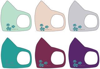 Original order mask with logo