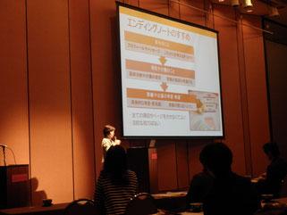 講師:幸田洋子