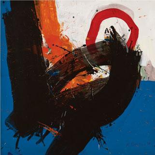 Vente d'Oeuvres Contemporaines Abstraites, Galerie d'Art Abstrait, Galerie en Ligne d'Art Abstrait