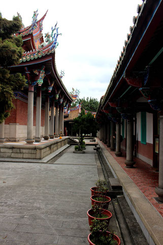 Confucius Temple yard