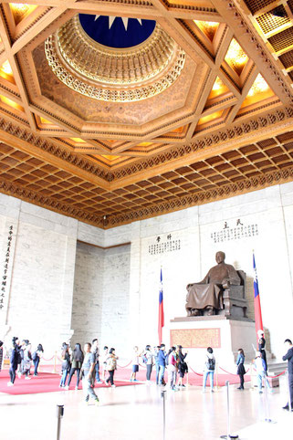 Chiang Kai-Shek Memorial Hall Interior