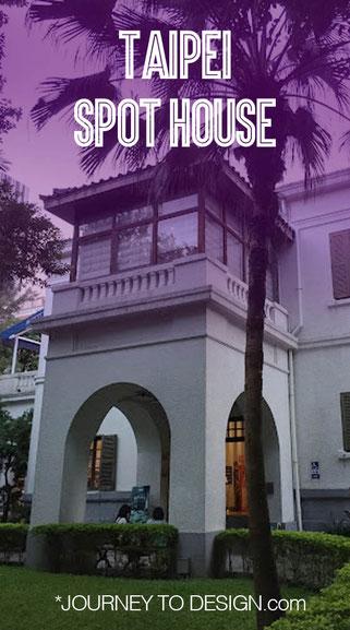 SPOT house Taipei