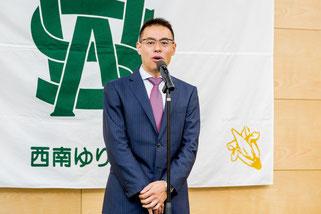 挨拶する中華人民共和国駐福岡総領事館  孫忠宝 副総領事