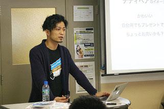JimdoJapan カントリーマネージャー駒井健生氏