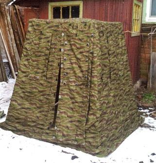 палатка тент шатер баня туристическая брезент пвх