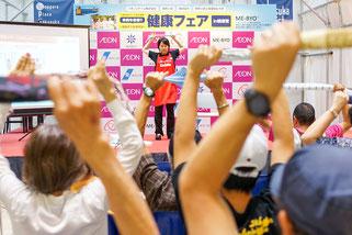 「健康フェアin横須賀」で味の素㈱が企画した「ロコモ予防講座」