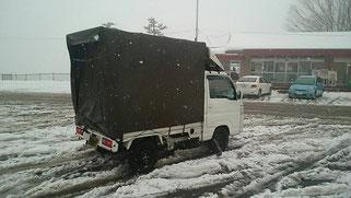 北陸までの緊急便 緊急配送 軽トラック便 堺軽貨物 大阪軽貨物運送