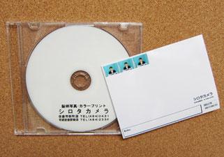 証明写真データCD