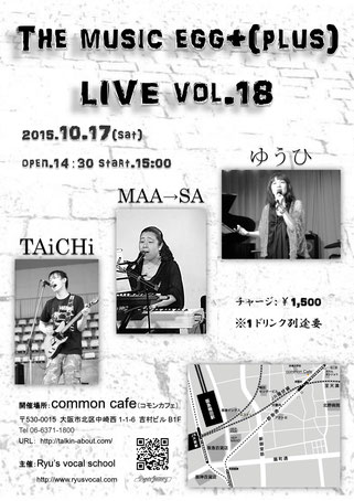 The music egg+(plus) LIVE 2015 vol.18