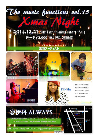 THE MUSIC FUNCTIONS vol.15 Xmas Night