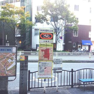 御堂筋線 中津駅前