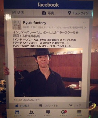 THE MUSIC FUNCTIONS vol.19 代表Ryu Heyzo