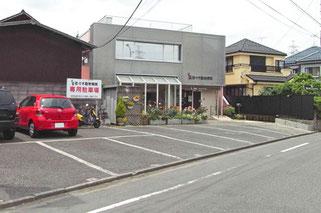 佐々木動物病院 駐車場