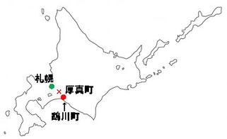 鵡川町ってココです。