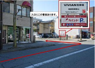 飯田駅から下りてくると右側です