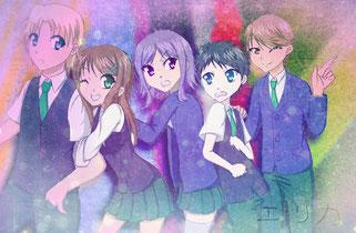 Illustration des cinq personnages principaux de Skip Rope par Erika.