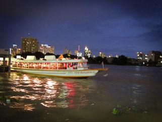 orange flag boat