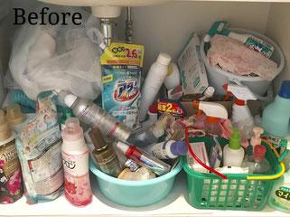 片付け事例:洗面台下の収納(ゴチャゴチャして使いにくい)