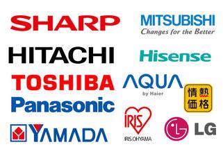 札幌市洗濯機買取メーカー